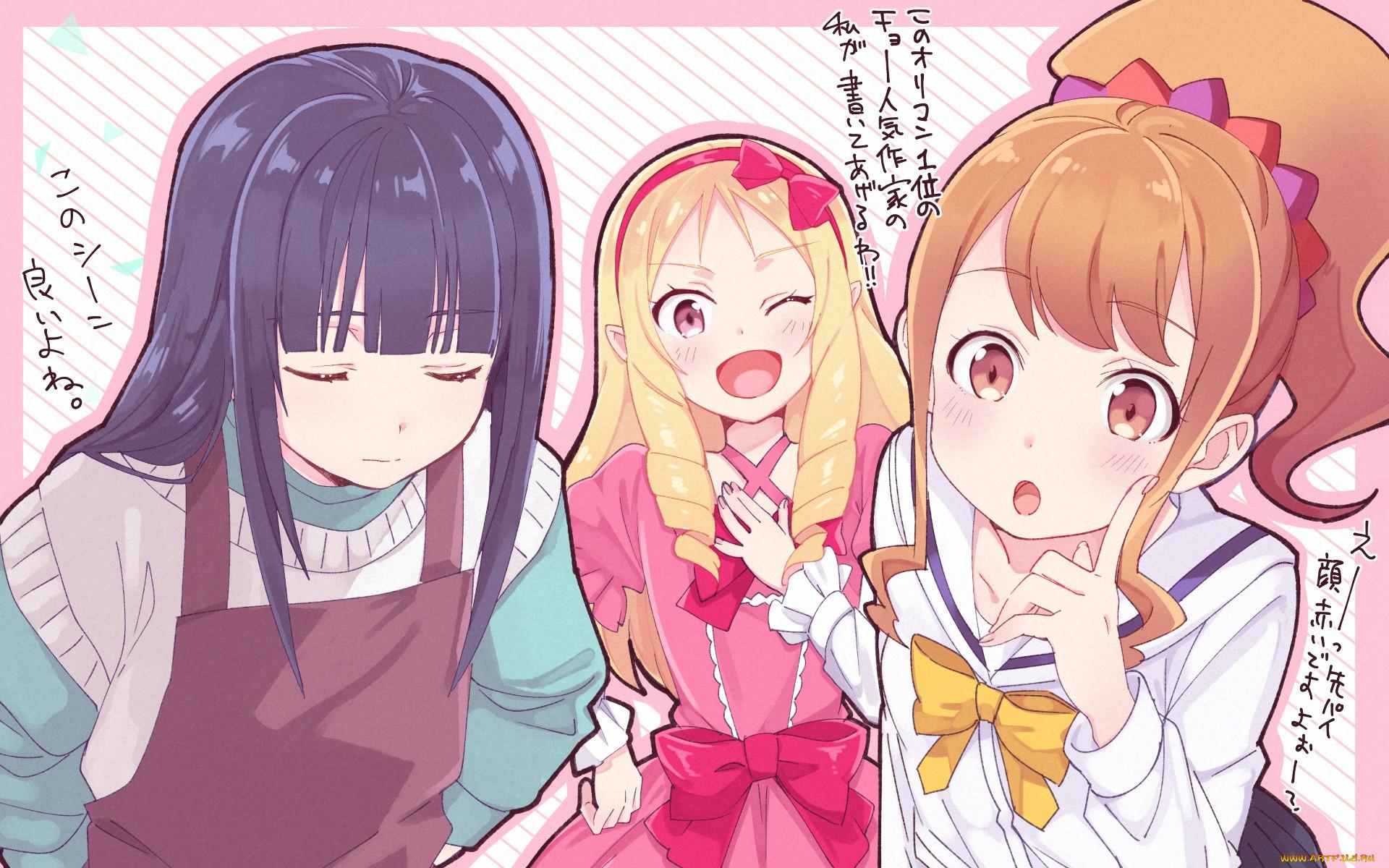 аниме, eromanga-sensei, фон, девушки, взгляд